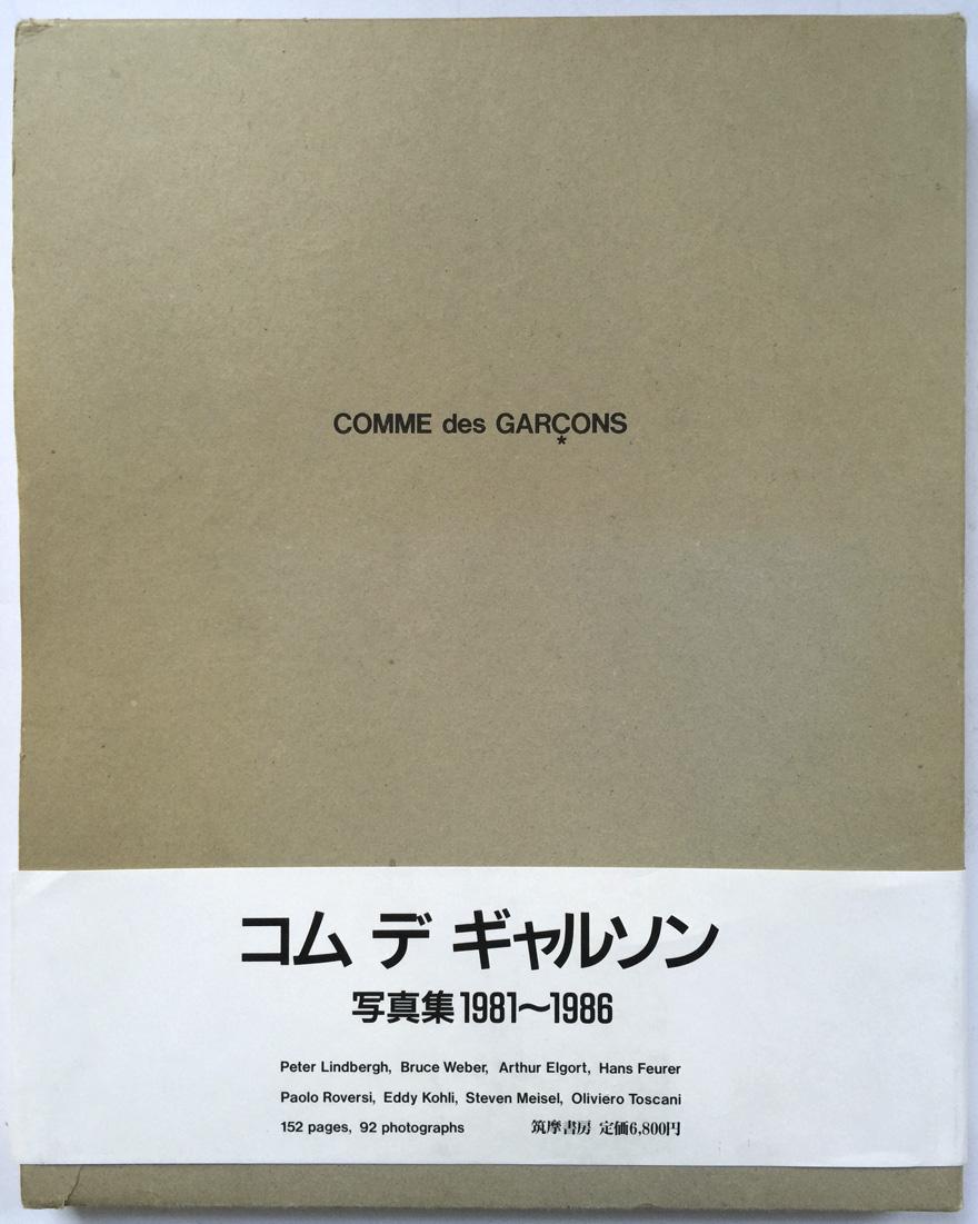2015-08-07-IdeaBooks-MONROWE-13